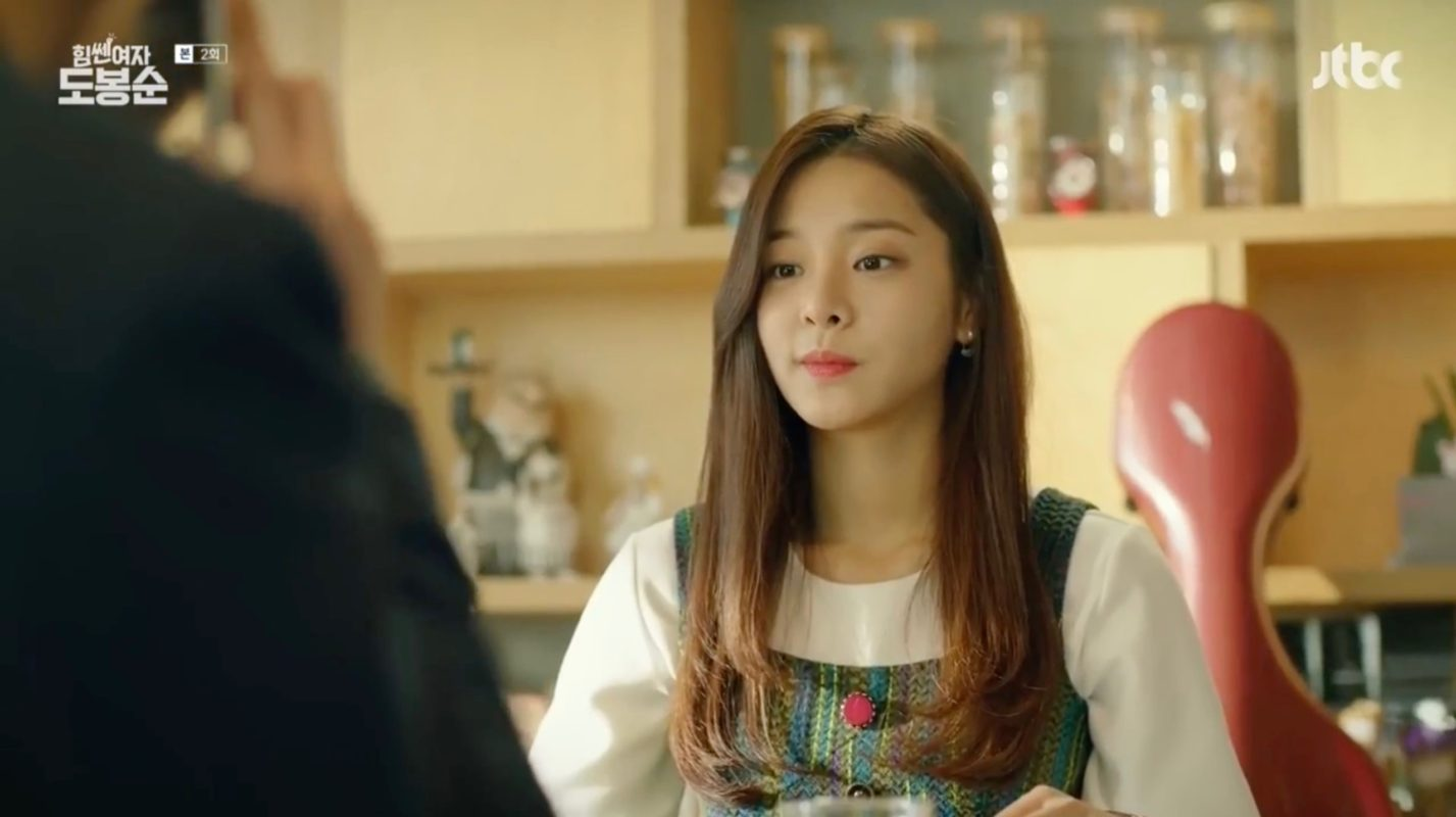 Strong-Woman-Do-Bong-Soon-filming-location-episode-2-restaurant-chef-on-terrace-d-1427x800
