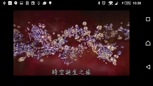 u65b0u5317u6821u5712u901a  screenshots 8