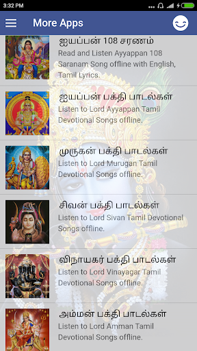 Download english devotional songs