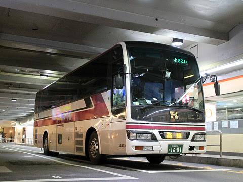 阪急バス「よさこい号」 2891 大阪阪急梅田にて