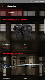 Aiki Budo- screenshot thumbnail