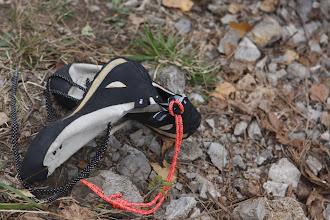 Photo: балетните обувки