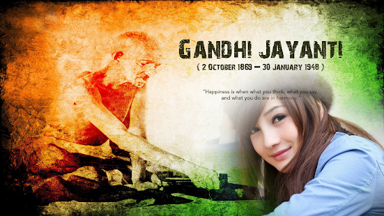 Gandhi Jayanti Photo Frames 2017 - náhled