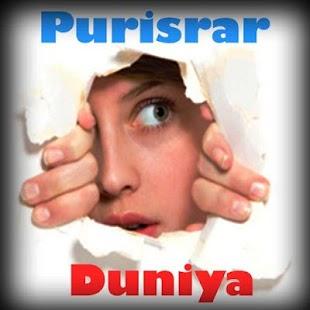 Purisrar Dunya - náhled