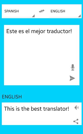 英語 - スペイン語。声を翻訳