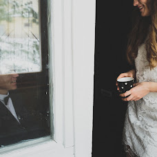 Wedding photographer Olga Nesterova (neste). Photo of 14.03.2016