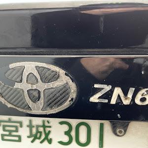 86 ZN6 GT Limitedのカスタム事例画像 MTさんの2021年01月17日20:44の投稿