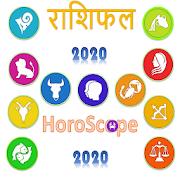 Horoscope 2020 in Hindi