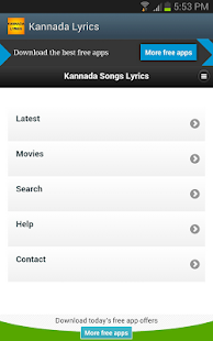 Kannada Songs Lyrics- screenshot thumbnail