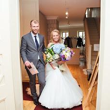 Wedding photographer Darya Cypkina (astraunaut). Photo of 23.09.2019