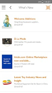 HKTDC Marketplace- screenshot thumbnail