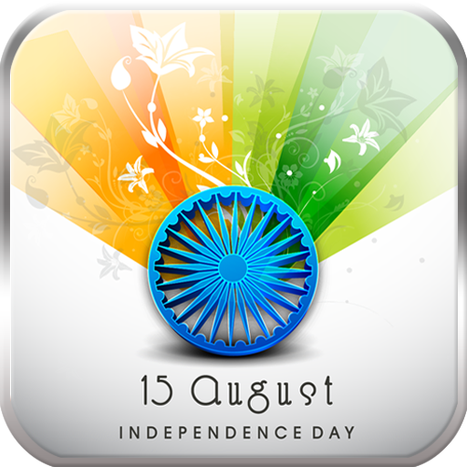 Independence Day Indian Frames 攝影 App LOGO-硬是要APP