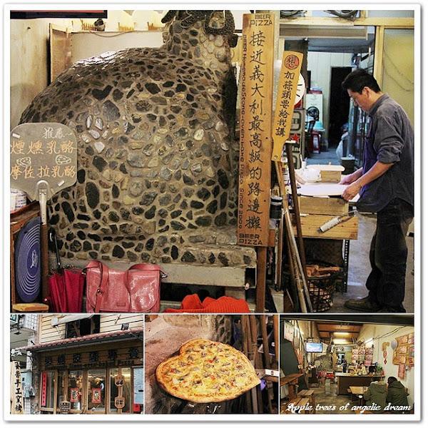 蜜魯手工窯烤柴燒披薩