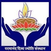 Parmanand Divya Jyoti NGO Mod