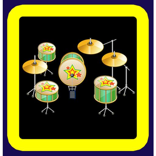 ドラムを再生します 音樂 App LOGO-APP試玩
