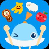 もっと!あそベビぷらす 2歳から遊べる感覚遊びアプリ