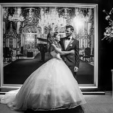 Wedding photographer Leonardo Fonseca (fonseca). Photo of 08.01.2017
