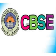 CBSE Exam Papers
