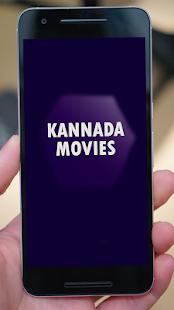 Kannada Movies & Songs