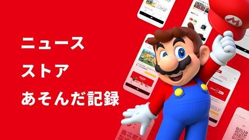 My Nintendouff08u30deu30a4u30cbu30f3u30c6u30f3u30c9u30fcuff09 1.4.0 screenshots 1