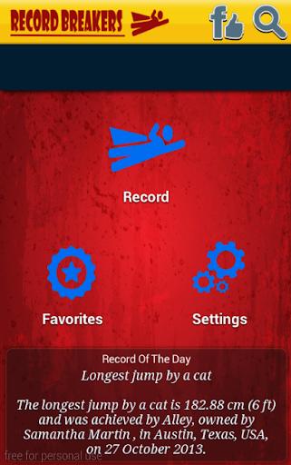 免費下載程式庫與試用程式APP|unbelievable record breakers app開箱文|APP開箱王