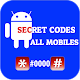 All Mobiles Secret Codes Latest 2020 APK