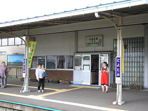 JR北海道 観光列車「風っこそうや」 豊富到着