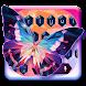 Glossy PolySphere Butterfly Keyboard