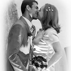 Hochzeitsfotograf Robert Lippert (abimago). Foto vom 31.12.2015