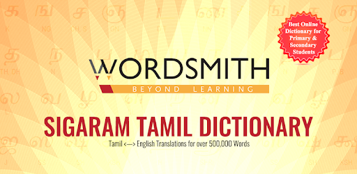 Wordsmith–Tamil-English & English-Tamil Dictionary – Apps on