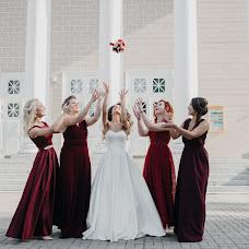 Wedding photographer Yulya Marugina (Maruginacom). Photo of 28.09.2017
