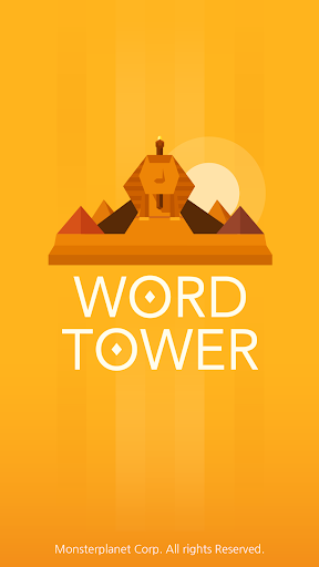 WORD TOWER - Brain Training 2.21 screenshots 1