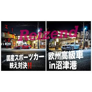 7シリーズ  Active hybrid 7L   M Sports  F04 2012後期のカスタム事例画像 ちゃんかず  «Reizend» さんの2020年04月13日13:42の投稿