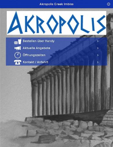 akropolis greek imbiss Apk Download 3