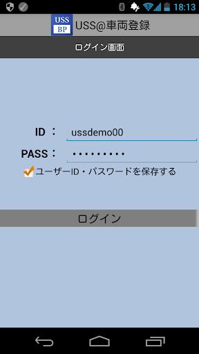USS-BP@u8ecau4e21u767bu9332 1.1.1 Windows u7528 1
