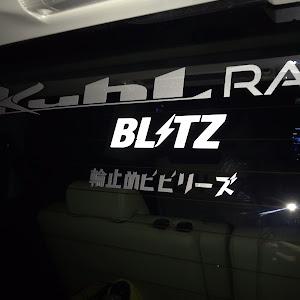 ヴェルファイア AGH35W 29年車のカスタム事例画像 KACCHiN@ビビリーズ会超さんの2018年12月19日18:00の投稿