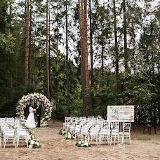 Wedding photographer Natalya Rodionova (wedsmile). Photo of 24.12.2017