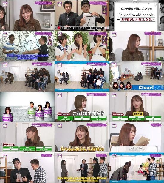 (TV-Variety)(720p) 乃木坂46えいご(のぎえいご) ep26 180429