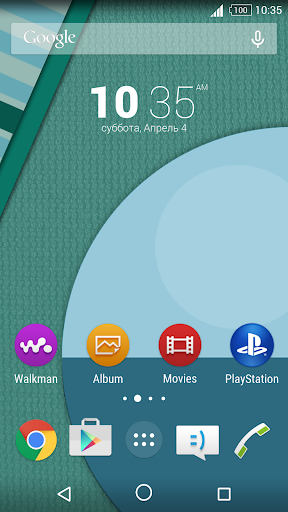 Xperia™ Theme Lollipop Green