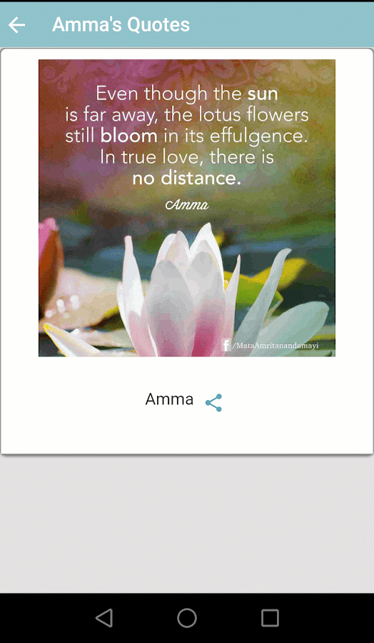 AMMA - Amrita Mobile Media App- screenshot