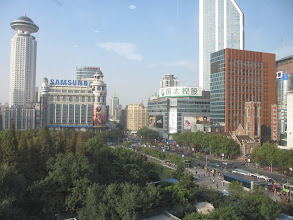 Photo: People's square