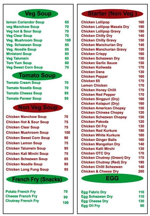 The Spice Heaven menu 3