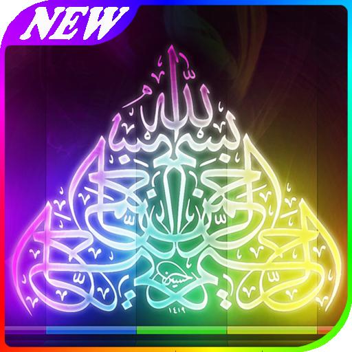 Download Kumpulan Kata Mutiara Islami Google Play Softwares