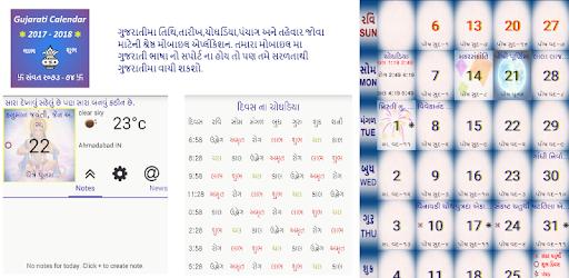 Gujarati Calendar - Apps on Google Play