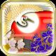 花札MIYABI (game)