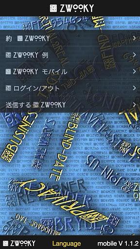 ZWOOKY - 二つの鍵