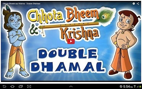 Krishna Movies screenshot 13