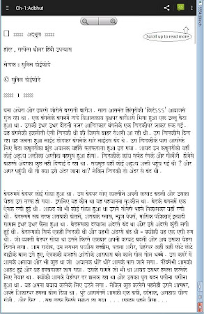 Hindi Novel Book - Adbhut 5.0 screenshot 933429