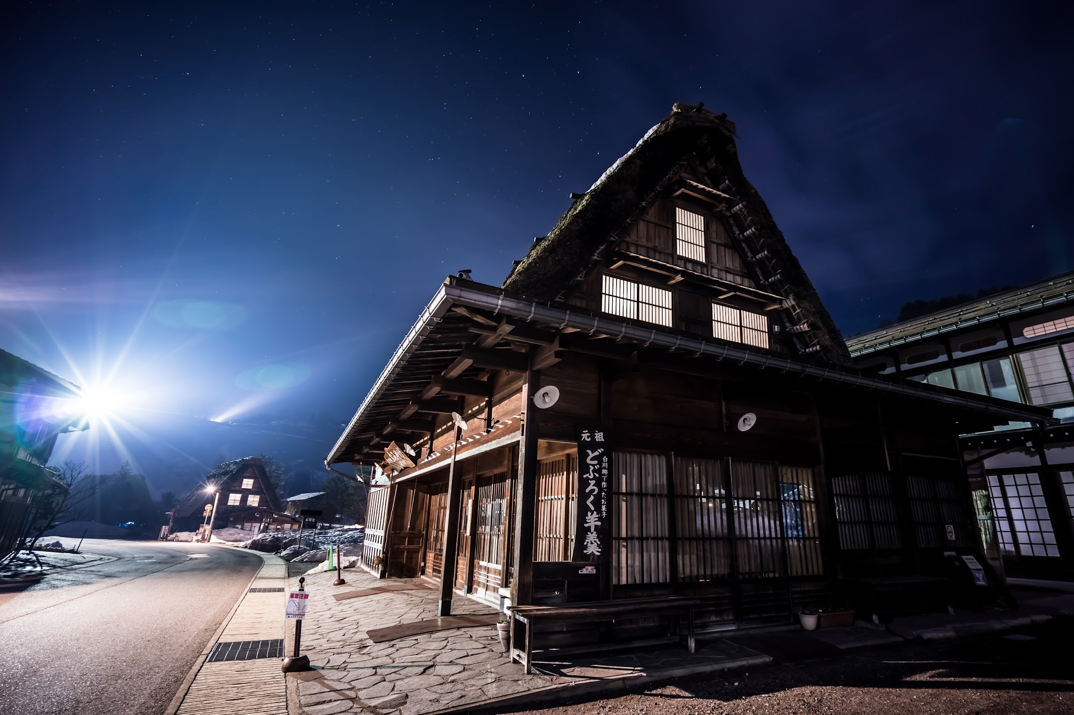 Shirakawa-go light-up2