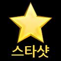 スター壁紙 icon